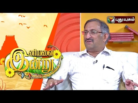 World-Parkinsons-Day-in-Iniyavai-Indru--11-04-2016-I-Puthuyugam-TV
