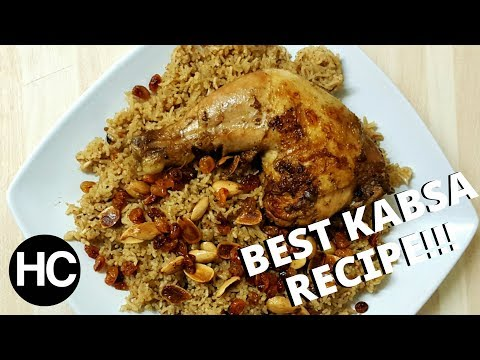 ARABIAN RICE WITH CHICKEN RECIPE