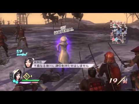 Samurai Warriors 3Z Playstation 3