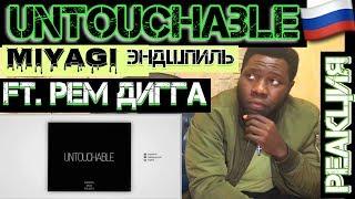 Miyagi & Эндшпиль Feat. Рем Дигга   Untouchable (Official Audio) | Реакция ИНОСТРАНЦА