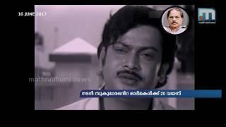 Sukumaran Malayalam Actor 20th Death Anniversary