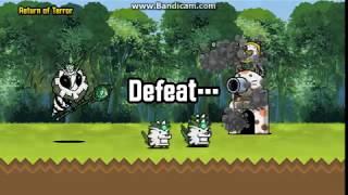 The Battle Cats (CE) - Apisa + Relic Brollow (read desc)