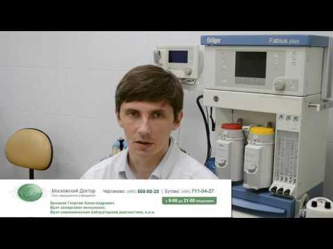 Народное лечение простаты с прополисом