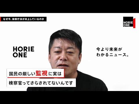 日本の悪しき伝統「人質司法」について解説します【カルロス・ゴーン第5弾】