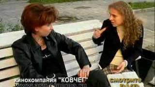 "Анонс фильма ""ПОДРУГИ"""