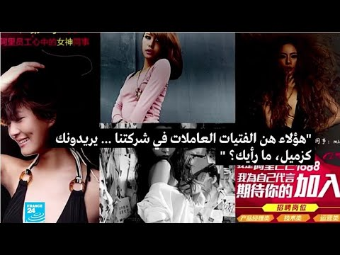 العرب اليوم - شاهد:شابات صينيات يلجأن إلى عمليات التجميل