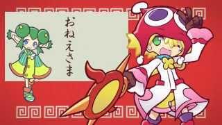 Puyo puyo REMIX 20th Anniversary // ぷよぷよ