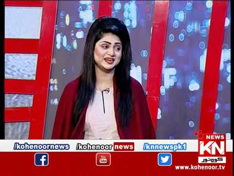 Kohenoor@9 04 January 2020 | Kohenoor News Pakistan