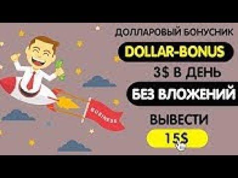 Как ивангай зарабатывает деньги