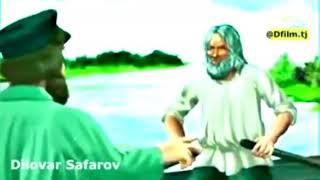 Хикояти мохигир Диловар Сафаров