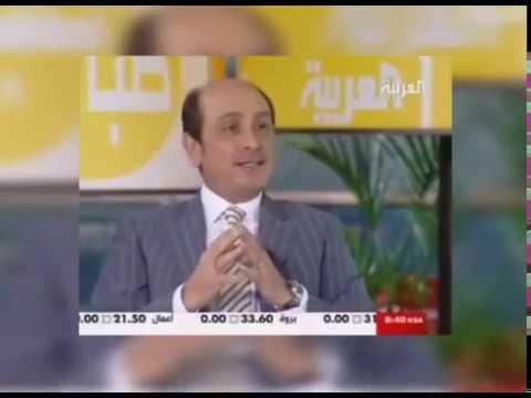 مراكز الشريف للعيون - د. خالد الشريف على العربية يتحدث عن علاج الماء البيضاء | SharifEyeCenter