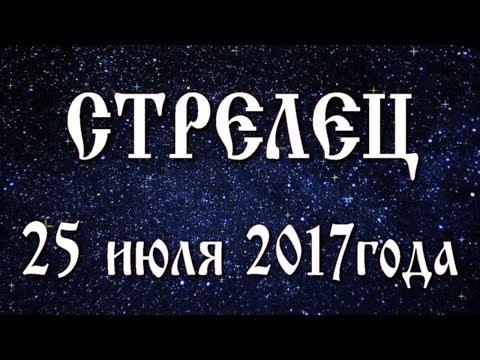 Рейтинг программ астрологов