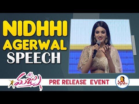 Nidhhi Agerwal Cute Speech At  Mr. Majnu Pre Release Event | Akhil,Niddhi Agerwal | Vanitha TV