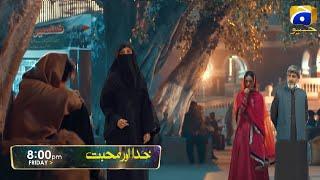 Khuda Aur Mohabbat Upcoming Episode 20 Promo   Releasing on 11th June 2021 Khuda Aur Mohabbat Epi 19