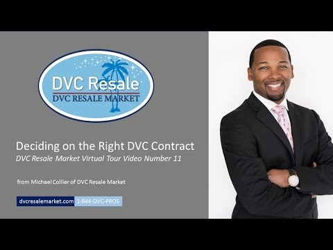 Deciding on the Right DVC Contract - Virtual Tour Video 11