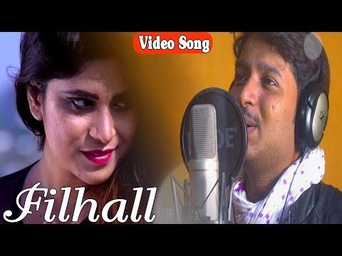 FILHALL || Cover Song Bhojpuri Version - Kuch Aisa Kar Kamal || किसी और का हूँ फ़िलहाल | Rahul Mishra