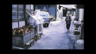 熊野町の風景昭和50年代後半筆製作動画