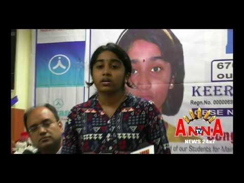 Aakash  NEET Coaching Centre Achieved AIR  In Chennai Press Meet Anna TV