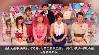 [H]馬場アナ、ゆりもり、ひかぷぅ…世間とズレた「食」生活に密着!NorikoBaba,FujiTV.