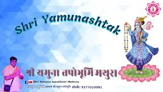 Shri Yamunashtak With Lyrics