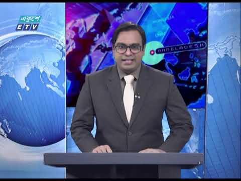09 PM News || রাত ০৯টার একুশে সংবাদ || 22 October 2020 || ETV News