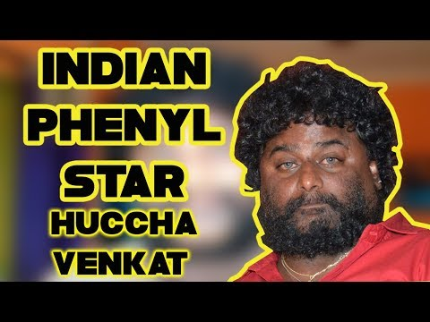 Love+phenyl Star-Huccha Venkat- I Love you or Sister