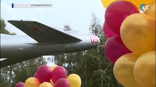 Очередную годовщину основания отметил 123-й авиаремонтный завод