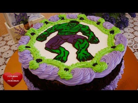 Как украсить торт для мальчика с Халк