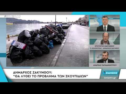 Εκτός εαυτού ο Δήμαρχος Ζακύνθου για τα σκουπίδια – Αποχώρησε από το στούντιο [video]