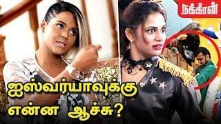 Camera Man-கள் ஆண்கள் தானே ? Singer NSK Ramya Interview | BiggBoss-2 | Sendrayan | Aishwarya | NT49