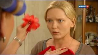 ЛУЧШИЕ КОМЕДИИ Срочно замуж самые смешные русские комедии 2016