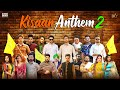 Kisaan Anthem 2|Mankirt|Jass|Nishawn|Afsana|Flow|Pardhaan|Shree|Happy|Shipra|Rupinder|Gurjazz|karaj|