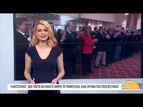 Τίτλοι Ειδήσεων ΕΡΤ3 10.00 | 10/05/2019 | ΕΡΤ