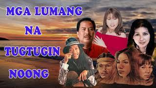 Asin,Freddie Aguilar, Coritha,Sampaguita, Best Hits - Balikan ang Nakalipas - MGA LUMANG NA TUGTUGIN