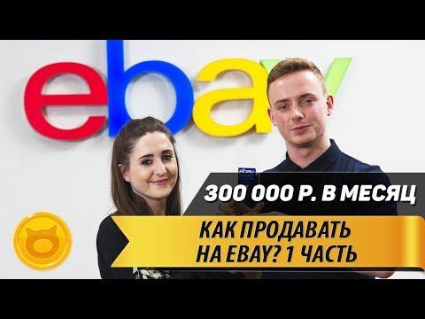Онлайн заработок без вложений с моментальной выплатой