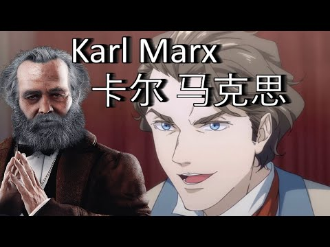 Breadtube is Wrong About Karl Marx on the State