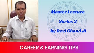 Master Lecture Series 2 by DeviChand Ji (With Eng Subtitles)