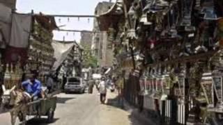 بلد الحبايب بلدي محمد +ثروت تحميل MP3