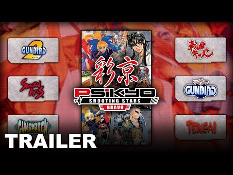 Psikyo Shooting Stars Bravo - Trailer de Gameplay de Psikyo Shooting Stars Bravo