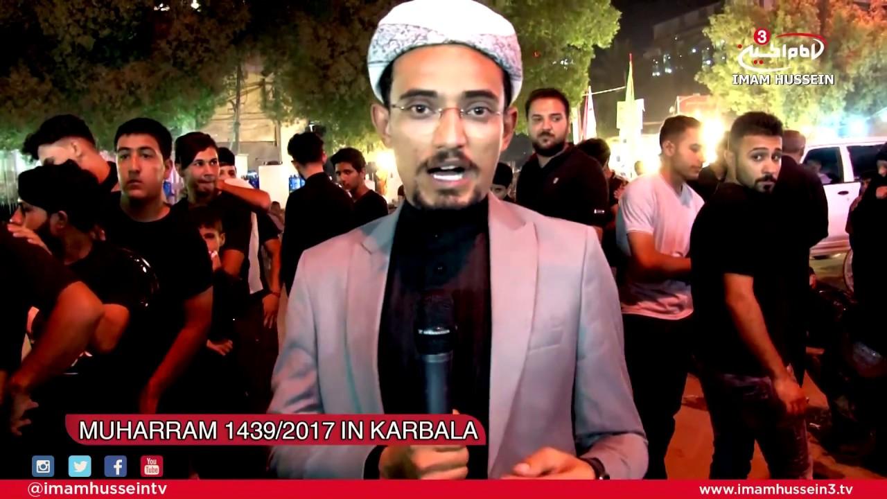 Episode 2 | Muharram 2017/1439