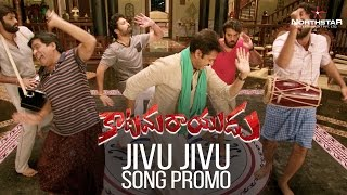 'Jivvu Jivvu' Song Promo from 'Katamarayudu'