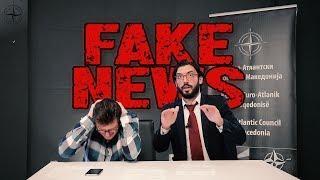 FAKE NEWS !!!