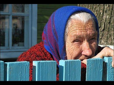 Какие установлены льготы пенсионерам в ХМАО в 2018 году