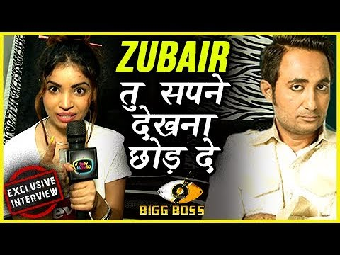 Lokesh Kumari SLAMS Zubair Khan On His FIGHT With Salman Khan - EXCLUSIVE Interview | Bigg Boss 11