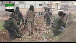 شبكة اخبار ادلب معركة رد الطغيان  مشاهد من اقتحام بلدة الخوين في ريف ادلب 11 1 2018
