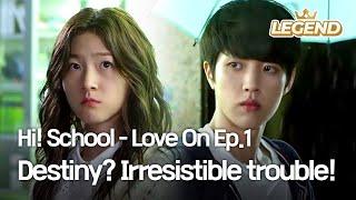 Hi! School - Love On | 하이스쿨 - 러브온 Ep.1: Destiny? Irresistible trouble! [2014.07.29]