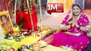 देवउठनी एकादशी(तुलसी विवाह) की सरल पूजा विधि 2020 । Tulsi Pujan Vidhi 2020 - Download this Video in MP3, M4A, WEBM, MP4, 3GP