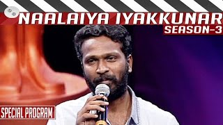 Evolution of Indian Cinema to World Cinema: Vetrimaran | Naalaiya Iyakkunar 3