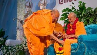 Guruhari Darshan 4-5 Sep 2016, Ahmedabad, India