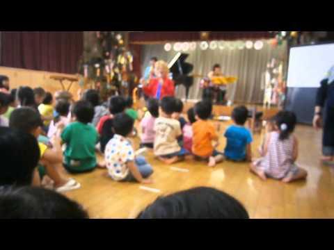 Tottoritankidaigakufuzoku Kindergarten